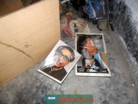 ঝিনাইদহে আওয়ামীলীগ অফিসে হামলা, বঙ্গবন্ধু ও প্রধানমন্ত্রীর ছবি ভাংচুর  আহত-২,