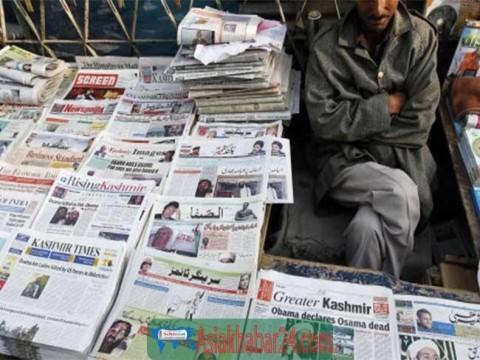 অশান্ত কাশ্মীরে এ বার আক্রান্ত সংবাদপত্রও ছাপা বন্ধ করে দেয় পুলিশ