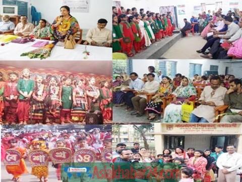 শিল্পসংস্কৃতির আর্শিবাদ, কোটচাঁদপুর শিল্পকলা একাডেমি!