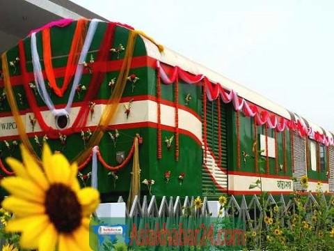 উদ্ভোধনী দিনে বনলতা এক্সপ্রেসে (ঢাকা- রাজশাহী) টিকেট বিহিন যাত্রা
