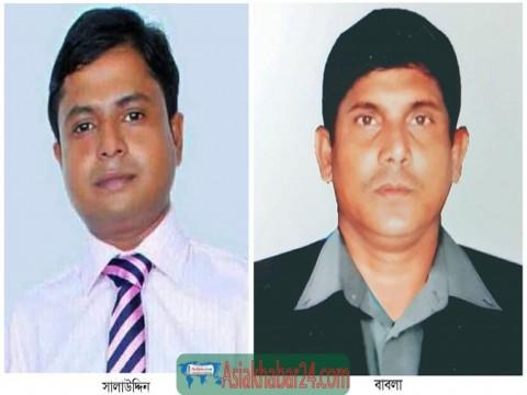 শ্রীমঙ্গল বিএমএসএফ'র কমিটি গঠিত- সালাউদ্দিন সভাপতি, বাবলা সম্পাদক