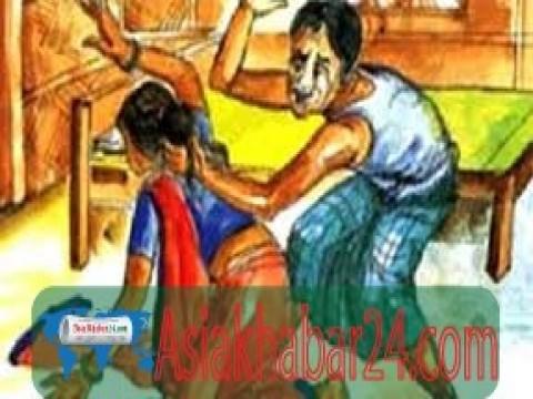 এবার শুরু করেছে প্রথম স্ত্রীকে যৌতুকের জন্য শারিরীক-মানষিক নির্যাতন