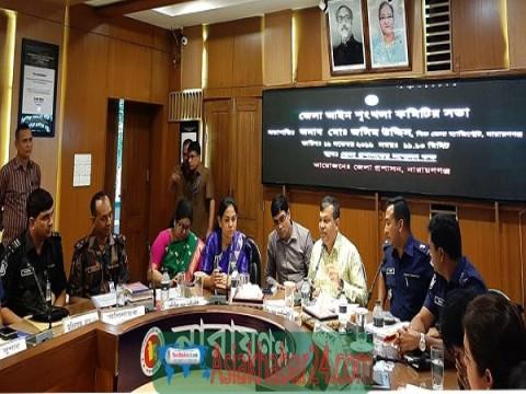 মেলা, মদের বার কেন বন্ধ হচ্ছেনা, জেলা আইনশৃঙ্খলা কমিটির আলোচনায়