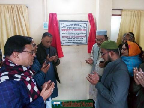 পঞ্চগড়ে মুজিব বর্ষে প্রতিবন্ধী সেবা কেন্দ্রের উদ্বোধন
