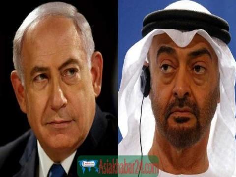 ইসরাইলের সঙ্গে চুক্তি:  আরব-আমিরাতের বিরুদ্ধে ক্ষোভে ফুঁসছে মুসলিম বিশ্ব