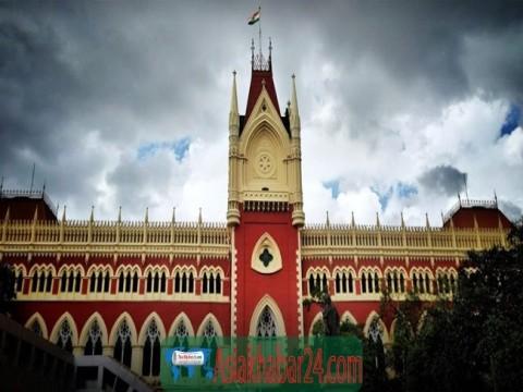 পছন্দে বিয়ে ও স্বেচ্ছায় ধর্ম পরিবর্তন করা যাবে : কলকাতা হাইকোর্ট