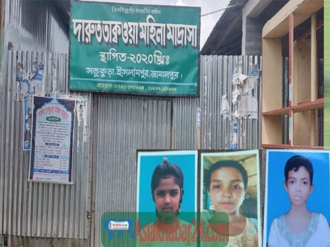 এক হাজার টাকা দেওয়ার ভয়ে পালায় জামালপুরের ৩ ছাত্রী: পুলিশ