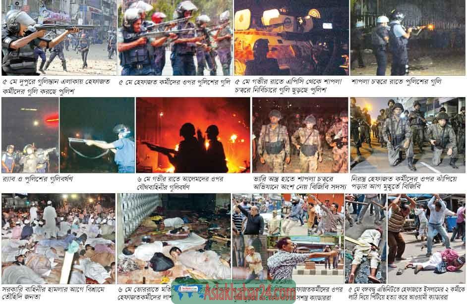 হেফাজত শুধু বাংলাদেশ নয়, পৃথিবীব্যাপী মজবুত সংগঠন। শাপলা চত্বরের ঘটনার জবাব জাতি দেবে।
