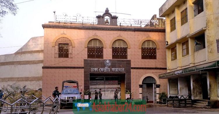 দুইশ বছরের পুরনো ঢাকা কারাগার হবে বিনোদন কেন্দ্রে