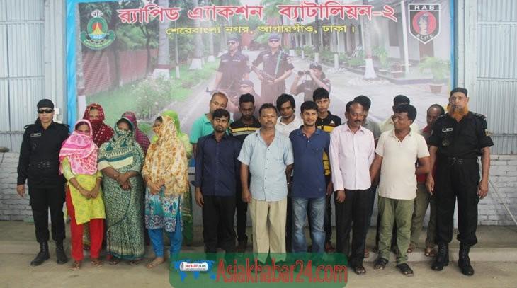 পঙ্গু হাসপাতালে রোগী ভাগালেই ২ হাজার টাকা কমিশন