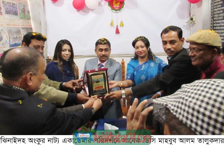 ঝিনাইদহ অংকুর নাট্য একাডেমীর পরিদর্শনে সাবেক ডিসি মাহবুব আলম তালুকদার