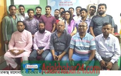 ঢাকায় ভালোবাসি গাইবান্ধার নতুন কমিটি গঠন