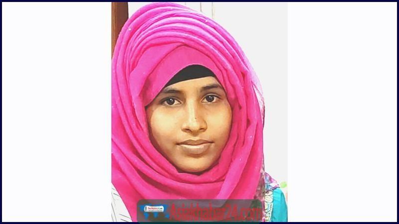 আসমা ঢাকা বিশ^বিদ্যালয়ে চান্স পেয়ে ভর্র্তি অনিশ্চিত