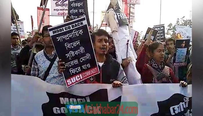 'গো ব্যাক মোদি' স্লোগানে গর্জে উঠল কলকাতার রাজপথ