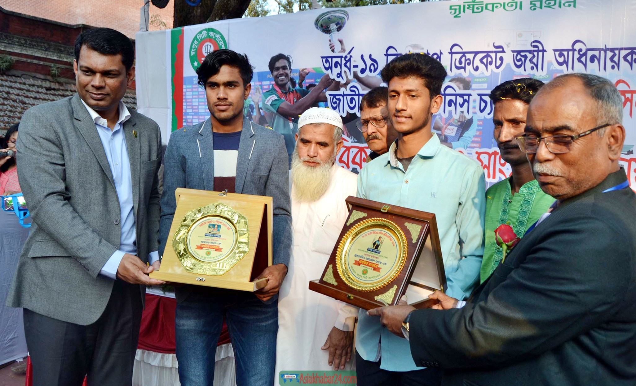 অনূর্ধ্ব-১৯ বিশ্বকাপ ক্রিকেট জয়ী অধিনায়ক আকবর আলীসহ দুই কৃতি খেলোয়ারকে রসিক-এর নাগরিক সংবর্ধনা