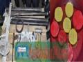 টঙ্গীবাড়ীতে ককটেল তৈরীর সরঞ্জাম উদ্ধার!!