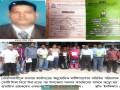 বোয়ালখালীতে কোটি টাকা নিয়ে পালিয়েছে মাল্টিপারপাস পরিচালক, নি:স্ব ৪শতাধিক গ্রাহক
