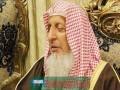 'আইএস জঙ্গিরা আসলে ইসরায়েলি সেনা'- সৌদি গ্র্যান্ড মুফতি