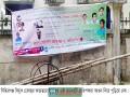 সিদ্ধিরগঞ্জে বিদ্যুৎ শ্রমিক সংগঠনের দু'গ্রুপের মাঝে উত্তেজনা