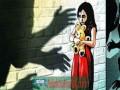 রাজধানীতে ৭ বছরের স্কুলছাত্রী ধর্ষণের শিকার