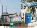 ৫ই জানুয়ারি ঝিনাইদহ চিনিকল শ্রমিক ইউনিয়নের নির্বাচন !