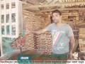 সফল মানুষ কোটচাঁদপুরের ব্যাট ব্যবসায়ী প্রসাদ মজুমদার !