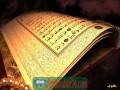 আল কুরআনের গল্প: গরিবদের দান না করায় বাগান পুড়ে ছাই