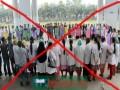 ঢাকার মেডিকেল কলেজগুলোতে কর্মবিরতি পালন করতে পারেনি ইন্টার্নরা
