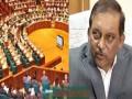 মাদক নিয়ন্ত্রণ কর্মকর্তারা অস্ত্র পাবেন : সংসদে স্বরাষ্ট্রমন্ত্রী