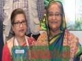 ভারতে যেভাবে রাজনৈতিক আশ্রয় পেলেন শেখ হাসিনা ও শেখ রেহানা