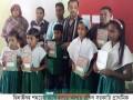 ঝিনাইদহে শিক্ষার্থীদের মাঝে ডাইরী বিতরণ