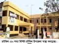 চাটখিল উপজেলা স্বাস্থ্য কমপ্লেক্সের বেহাল দশা
