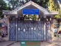 অনিয়ম: ভিকারুননিসার অধ্যক্ষ নিয়োগ প্রক্রিয়া বাতিল