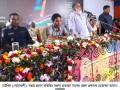 চাটখিলে খিলপাড়া ব্লাড ডোনেট ক্লাবের ৪র্থ বার্ষিকী উদ্যাপন