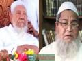 আহমদ শফীর মৃত্যু: বাবুনগরীসহ ৪৩ জনের বিরুদ্ধে প্রতিবেদন দিল পিবিআই