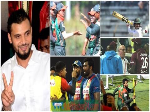 বিবিসি বাংলা: ২০১৮ সালে বাংলাদেশের ক্রিকেটে আলোচিত যত ঘটনা