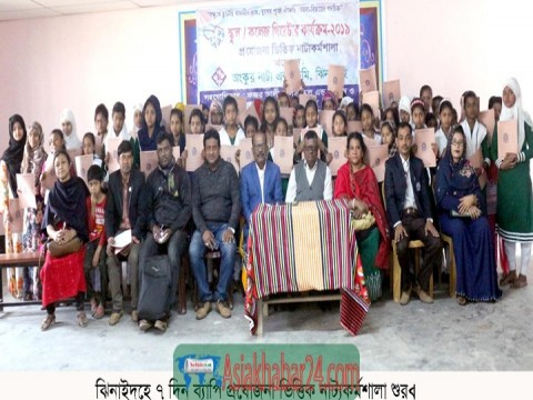 ঝিনাইদহে ৭ দিন ব্যাপি প্রযোজনা ভিত্তিক নাট্যকর্মশালা শুরু
