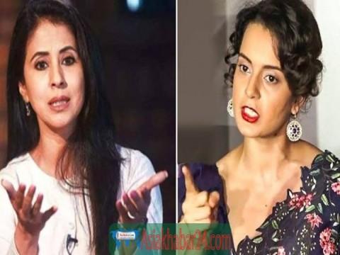 'ঊর্মিলাকে পর্ন অভিনেত্রী' বললেন কঙ্গনা