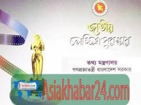 জাতীয় চলচ্চিত্র পুরস্কার-২০১৯ বিজয়ীদের নাম ঘোষণা