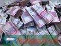 শিক্ষকদের এমপিওর ৬১৪ কোটি টাকা নিয়ে হরিলুট