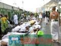 সৌদি 'নিরাপত্তার নিশ্চয়তা না দিলে হজে লোক পাঠাবে না ইরান'