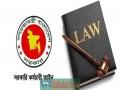 সরকারি কর্মচারী আইন-২০১৭'- মৃত্যুদণ্ডে দণ্ডিত হলেও চাকরিতে রাখার সিদ্ধান্ত রাষ্ট্রপতির