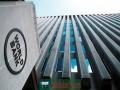 বাংলাদেশকে ১০৫ কোটি ডলার দিচ্ছে বিশ্ব ব্যাংক