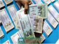 ৭৬৫০ জন ছয় মাসে ১০ হাজার কোটি টাকা সাদা করেছেন