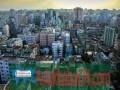 ঢাকাসহ 'বসবাসের অনুপযোগী' হবে ৪ শহর